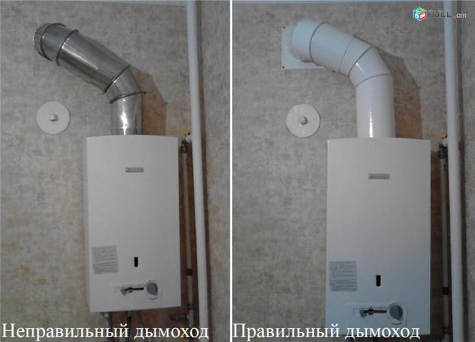 Как правильно сделать вытяжку для газовой колонки