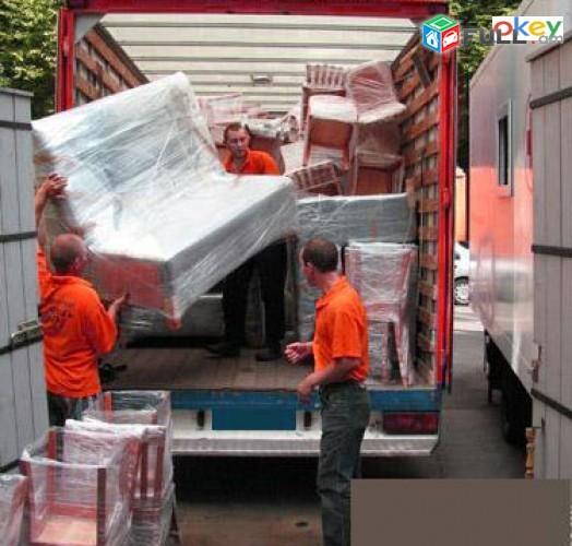 Բեռնափոխադրում տան գույք bernapoxadrum banvoruj Երևանում և մարզեր