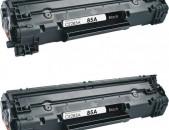 HP 85a քարթրիջի լիցքավորում / qartriji licqavorum