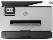 HP OfficeJet  տպիչների սպասարկում / քարթրիջի լիցքավորում