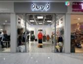 EMAE մանկական հագուստի խանութ սրահ