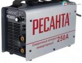 Svarki aparat / Сварочный аппарат Ресанта САИ 250