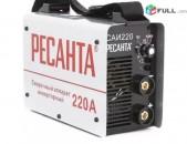 Svarki aparat / Сварочный аппарат РЕСАНТА САИ-220