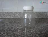 Plastike tara, ka qanakutyun nor chogtagorvac