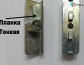 Evro Dur Lusamut Ramkayi Zamoki Detal - Planka Barak - Shatov Ejan e