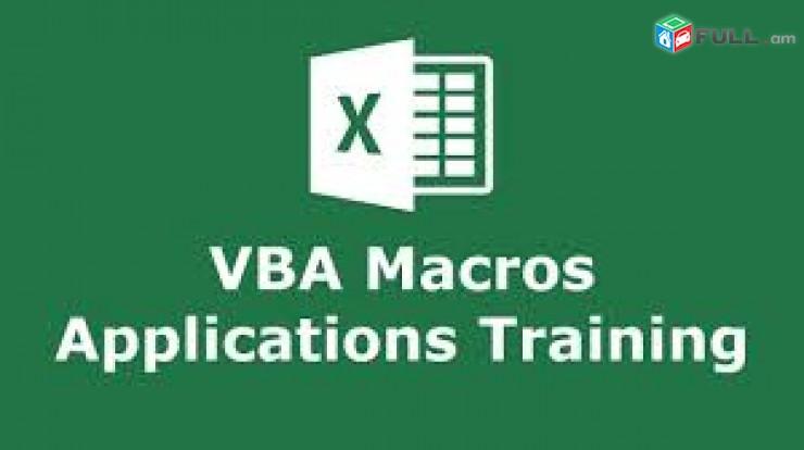 Excel Macros & VBA ծրագրավորման դասընթաց - Նաև հեռավար օնլայն ուսուցում - Visual Bacis das@ntac