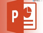 PowerPoint խորացված դասընթաց - PowerPoint xoracvac das@ntac