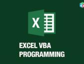 Excel cragri xoracvac usucum Kentronum - Էքզել ծրագրի խորացված ուսուցում Կենտրոնում - Նաև հեռավար օնլայն ուսուցում