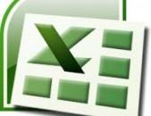 Excel խորացված ուսուցում - Excel xoracvac usucum - Уроки Excel