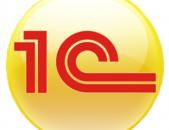 1C (Arevtri karavarum, gandzapah, operator), ՀԾ-arevtur 7 das@ntac - 1C դասընթաց (Առևտրի կառավարում, օպերատոր, գանձապահ) - Նաև հեռավար օնլայն ուսուցում