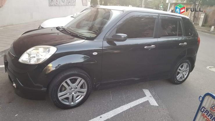 Mazda Verisa , 2005թ.