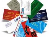 Vizitka / Ayceqart / Business Card դիզայն և տպագրում