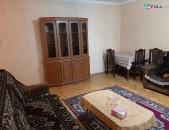 2 սենյականոց բնակարան Արամ Խաչատրյանի փողոցում, 55 ք.մ., 2/5 հարկ, կապիտալ վերանորոգված, քարե շենք