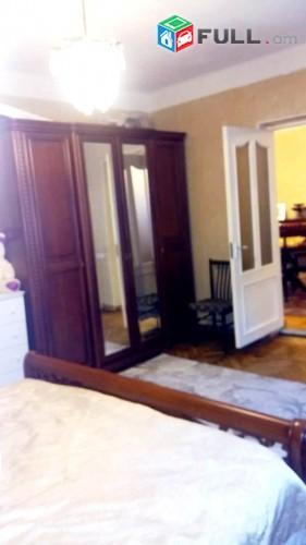 Սեփական տուն բլուրում վարձով, аренда собственный дом. private hous for rent