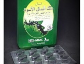 Super Black Ant King viagra ԼիանՄարկֆարմ ՍՊԸ 3 կոճակ