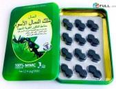 Black Ant King viagra txamardu 3 kochak