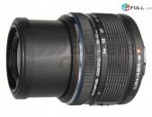 Օբյեկտիվ ZUIKO DIGITAL 14-42mm