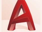 AutoCAD ծրագրի դասընթացներ 2d, 3d