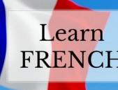 French course- Ֆրանսերենի դասընթաց