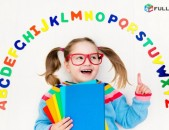English for kids-անգլերեն դպրոցականների համար