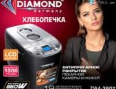 Հաց թխող սարք Diamond DM-3807/ Նոր / երաշխիք / ապառիկ /փոփոխվող գին