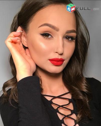 Makeup ususcum