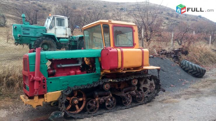 Vacharvum e DT-75 traktor