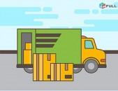 Ереван АНАПА грузовые перевозки