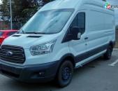 Ереван ТУЛА грузовые перевозки