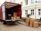 Ереван Минеральные Воды грузовые перевозки Отправка посылок,