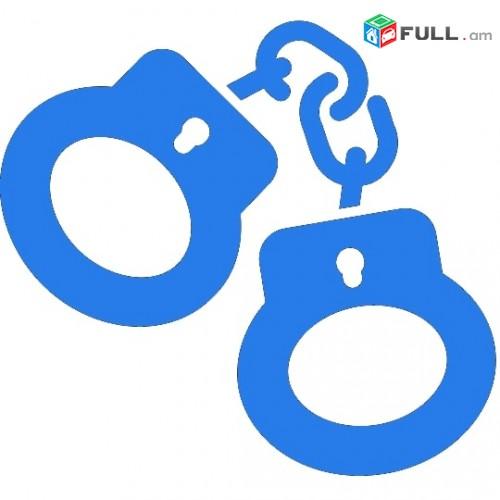 Քրեական գործերով փաստաբան. 25 տարվա փորձ # իրավաբան # pastaban # qreakan # i