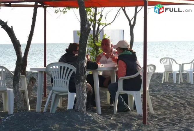 Ընտանեկան հանգիստ Սևանի ափին նաև սոց. փաթեթով