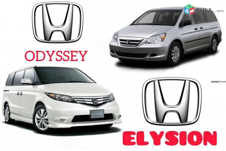 Honda Elysioni odyssey maser, mator, xadavo, salon, ekeltrakanutyun, drner apakiner