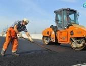Matcheli gnerov `Asfalt, Asfaltapatum, asfalt ասֆալտ / Մատչելի Ասֆալտապատում` 5 քառակուսուց սկսած