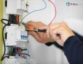24 gam kanchov elektrik .Մատչելի Էլեկտրականության Զրոից մոնտաժ, տեղադրում, ստուգում և էլեկտրո աշխատանքներ