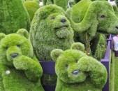 Մատչելի գներով խոտային արձանիկներ /Xotic ardzan kendaniԳեղեցիկ դեկորատիվ խոտային կենդանիներ ձեր այգու, արձաններ ցան
