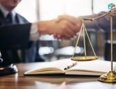 Իրավաբան, փաստաբան, Lawyer