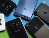 կգնեմ շուկայականից բարձր գներով kgnem հեռախոսներ տարբեր մոդելների