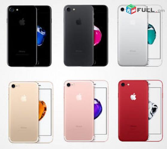 iPhone 7 32gb/Ապառիկ վաճառք ամեն օր+լավագույն պայմաններ+երաշխիք