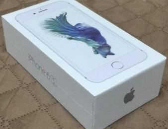 iphone 6s 32gb  silver + aparik  +erashxiq