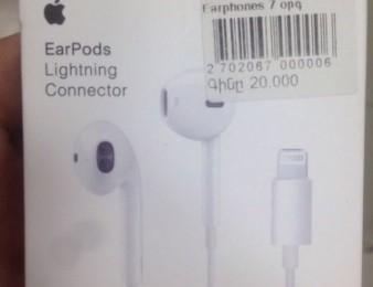 ականջակալ-naushnik iPhone 7, 7 Plus