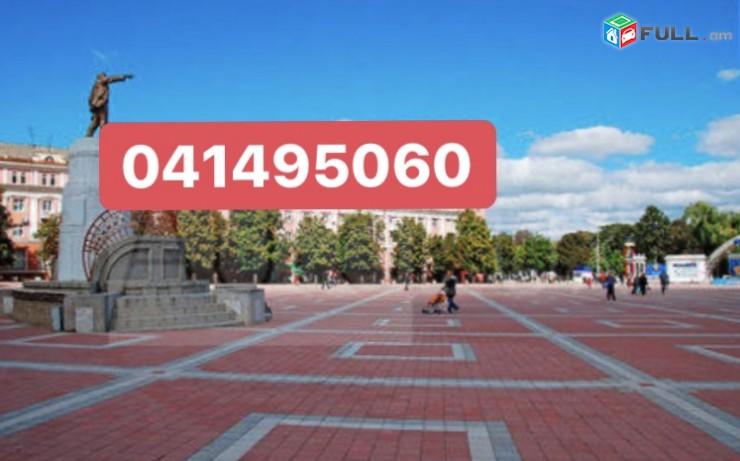 Erevan Armavir berner 041495060