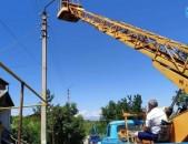 Ավտոաշտարակ Ստեփանավանում (вышка, վիշկա, vishka) 17 մետր
