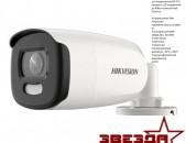 Видео наблюдение, Датчики движение, Датчики пожара, Контроль доступа.