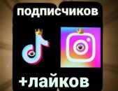 Katarum enq instagrami hetevordneri ev layqeri avelacum shat vorakov.