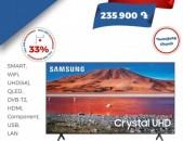 Samsung ТЕЛЕВИЗОР ՀԵՌՈՒՍՏԱՑՈՒՅՑ  TV