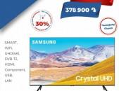 Samsung  ** ТЕЛЕВИЗОР ** ՀԵՌՈՒՍՏԱՑՈՒՅՑ ** TV ** TELEVIZOR