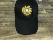 Գերբով գլխարկներ
