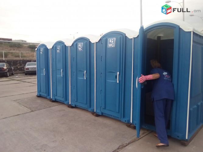 Բիոզուգարան, biotualet, biozugaran, zugaran, bio toilet, arenda, vacharq
