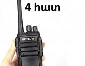 4 հատ Retevis RT21 մոդելի ռացիա - նոր և երաշխիքով racia